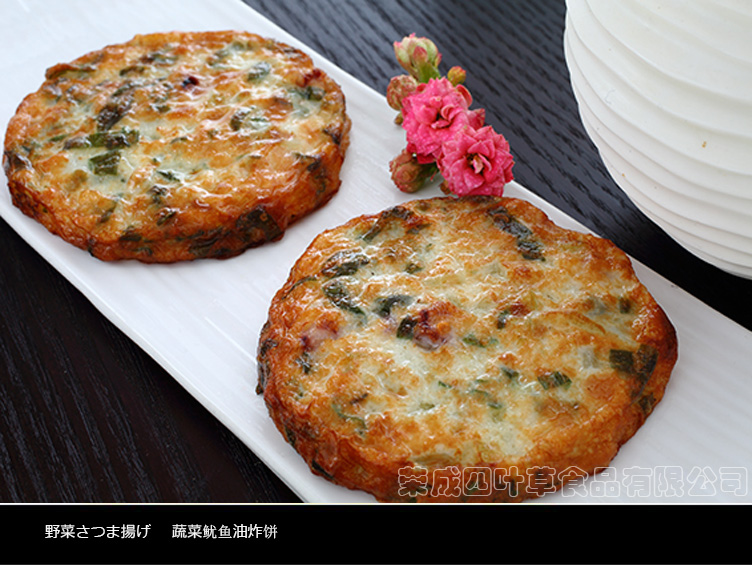 oil fried vegetable cake with sleeve-fish