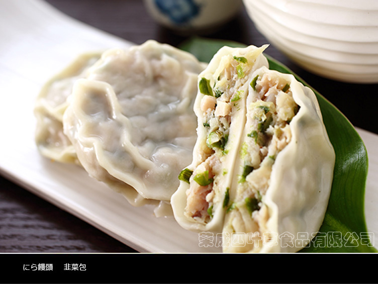 steamed buns with fragrant-flowered garlic