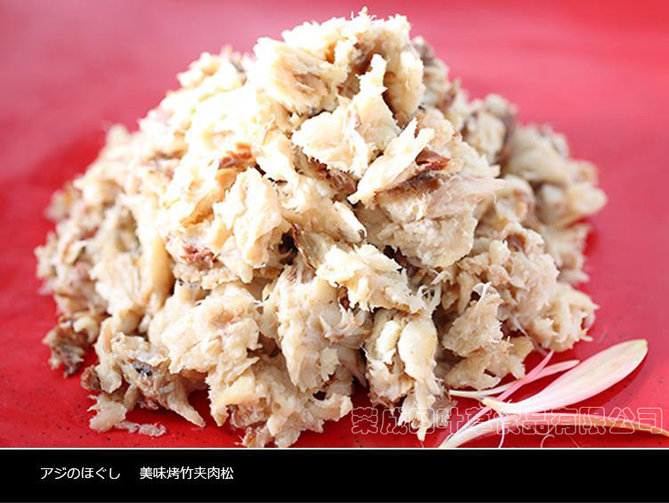 Baked dried meat floss with Trachurus japonicus